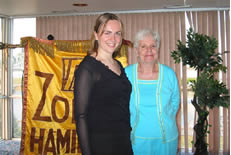Zonta Scholarships